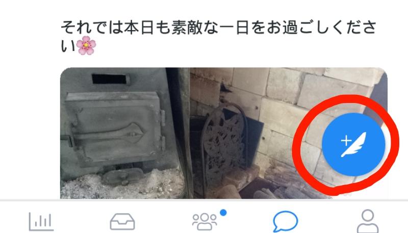 ソーシャルドッグ_予約投稿
