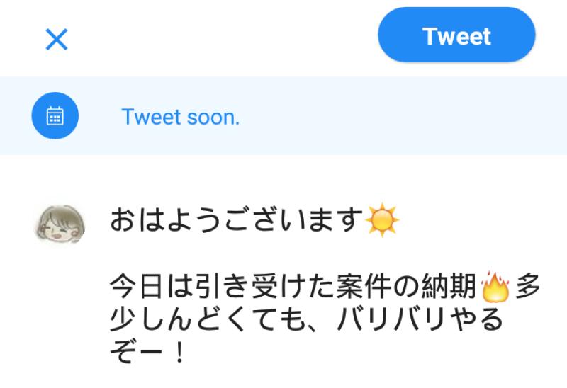 ソーシャルドッグ_予約画面