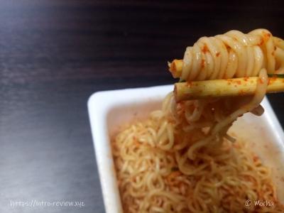 チゲ_実食